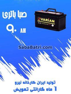 saba90 247x329 فروش اینترنتی صبا باتری